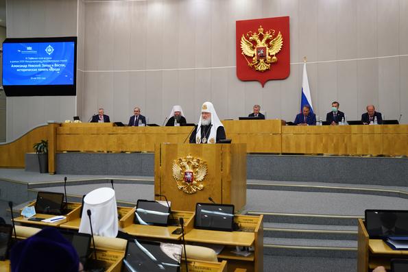 Пять важных церковно-общественных тем, озвученных Патриархом Кириллом перед Госдумой