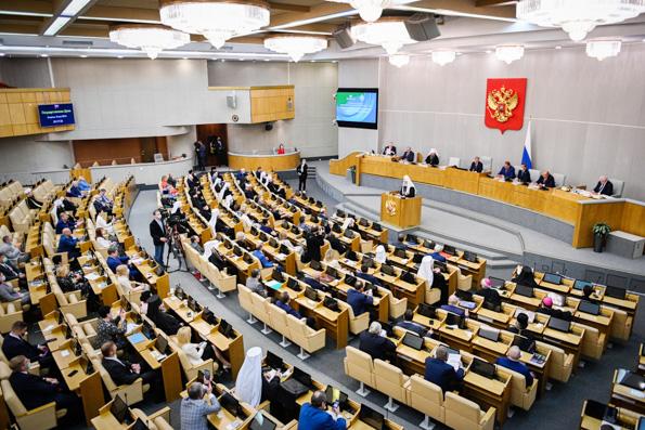 Патриарх Кирилл принял участие в IX Парламентских встречах в Государственной Думе