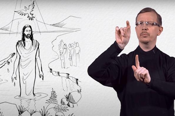 Евангелие от Марка полностью перевели на русский язык жестов